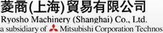 菱商(上海)貿易有限公司