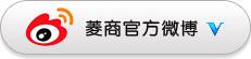 菱商官方微博